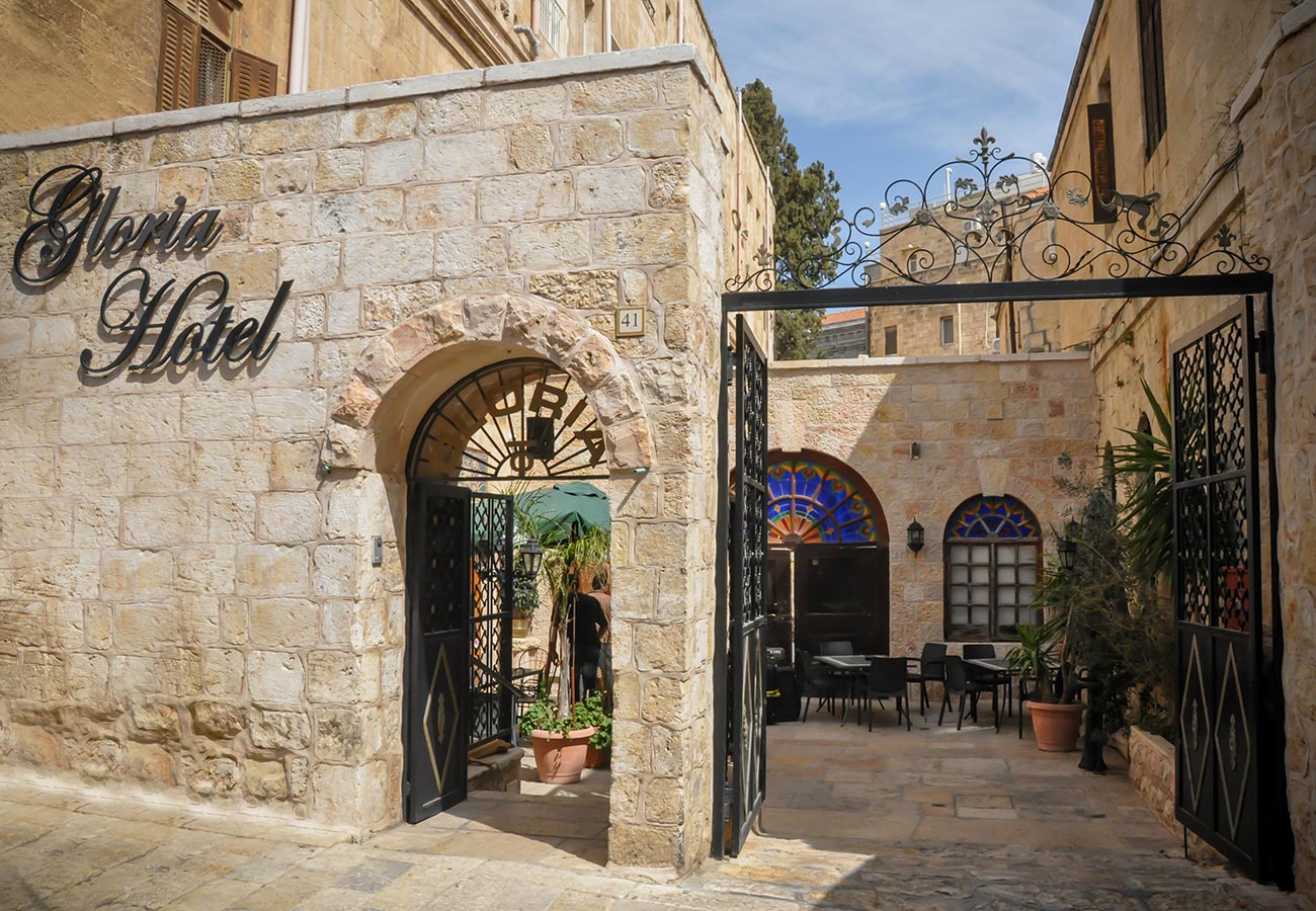 Gloria hotel jerusalem for Hotels jerusalem
